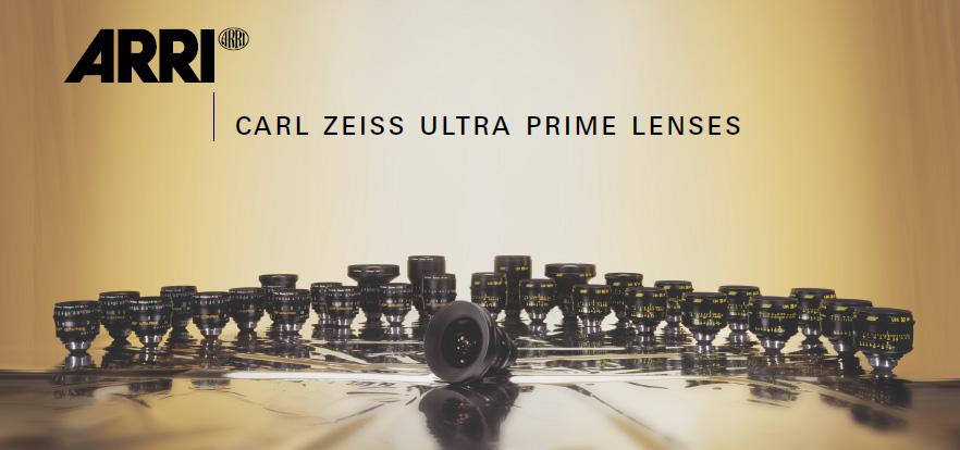 ARRI Ultra Primes